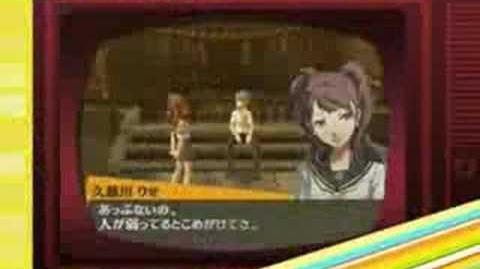 Persona 4 Japanese Rhythm Trailer
