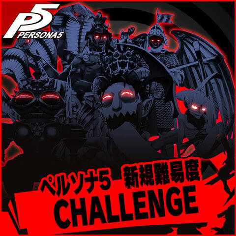 File:P5 Persona 5 - Challenge Difficulty DLC.jpg