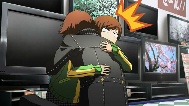 File:Chie realization.jpg