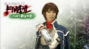 Ami Koshimizu SMTIV Final Stream Isabeau Cosplay