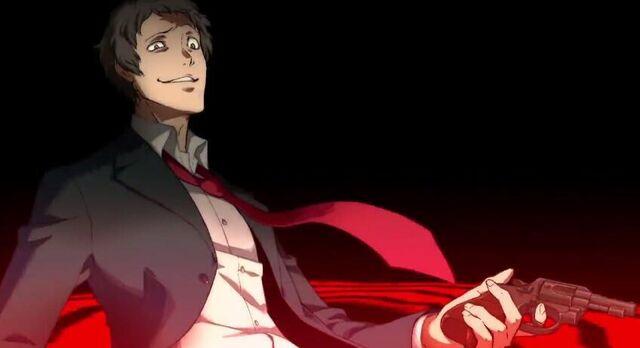 File:P4AU Adachi's instant kill.jpg