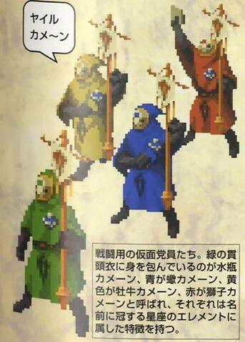 File:Masked Circle soldiers.JPG