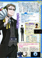 Otomedia June 2013 Joe Interview.jpg