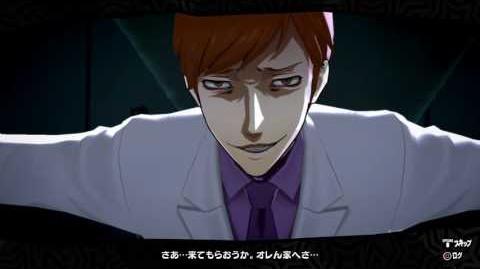 Persona 5 - Haru's Awakening