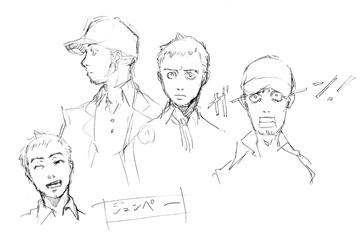 File:Persona 3 Junpei 2.jpg