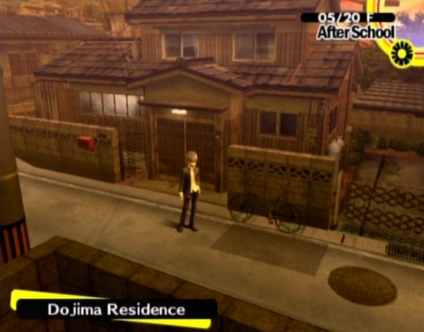 File:Persona 4 dojima house 2.png