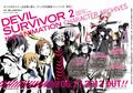 Devil Survivor 2 The Animation character archive.jpg