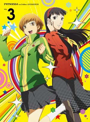 File:Persona 4 The Golden Animation Volume 3 DVD.jpg