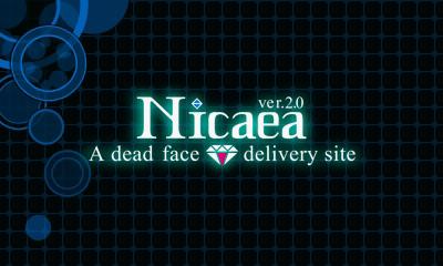 File:Nicaea 2.0.jpg