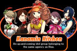 P4D Kanamin Kitchen