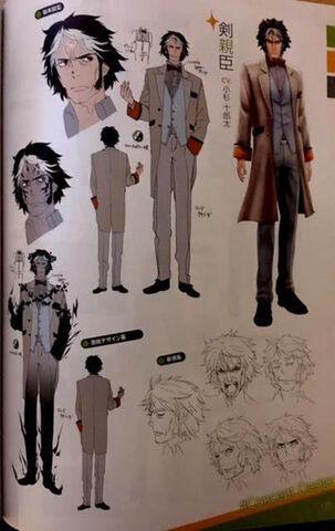 File:TMS concept of Chikaomi Tsurugi.jpg