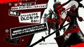 Persona5DLC1.png