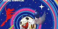 Persona 4: Dancing All Night Original Soundtrack