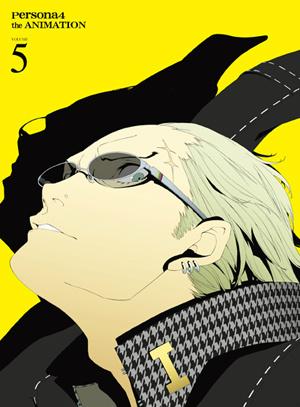 File:Persona 4 volume 5.jpg