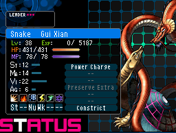 File:Devil Survivor 2 (USA) 06 15689.png