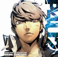 P4A2OST