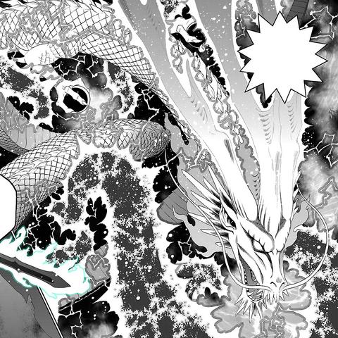 File:Kohryu Manga.png