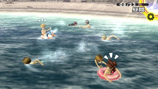 File:Persona 4 Golden 4.jpg