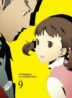 File:Persona 4 Volume 9.jpg