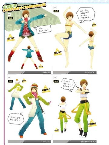 File:P4D Chie's Costume Coordinate 05.jpg