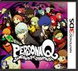 PQ JP Box.png
