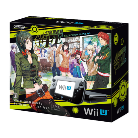 File:SMT x FE Wii U Bundle edition Boxes.png