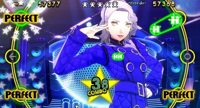 File:Margaret in P4DA Free Dance Mode.jpg