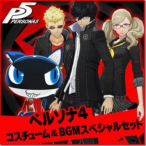 File:P5 Yasogami High School costumes DLC.jpg