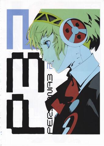 File:Persona 3 Aigis 5.jpg