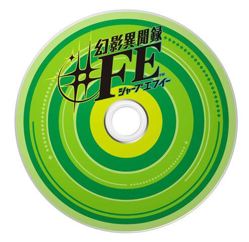 File:SMT x FE Original Soundtrack CD.jpg