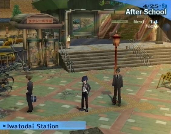 File:Iwatodai Station.png