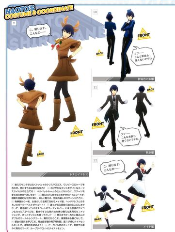 File:P4D Naoto's Costume Coordinate 03.jpg