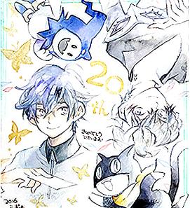 Arquivo:Persona 20th Anniversary Commemoration Illustrated, 05.png