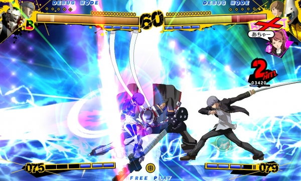 File:Persona 4 The Ultimate Chie Yu.jpg