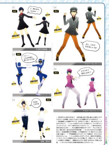 File:P4D Naoto's Costume Coordinate 06.jpg