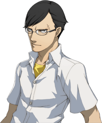 File:P4G Kanji epilogue portrait.png