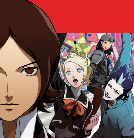 File:Persona2Group.png