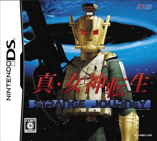 File:SMT Strange Journey JPN.jpg