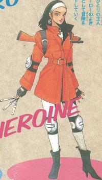 Heroine Majin Tensei
