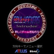 Soul Hackers Intruder Title