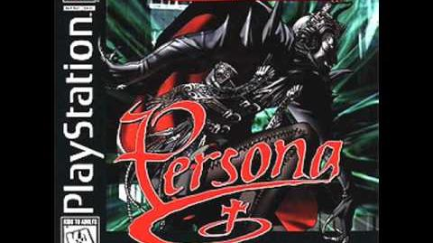 Revelations Persona OST Velvet Room