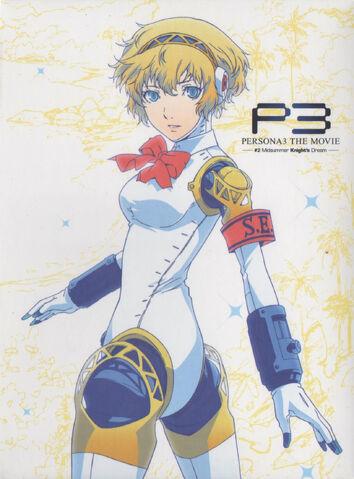 File:P3M Midsummer Knight Dream CD cover.jpg