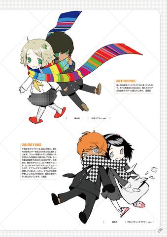 File:Zen & Rei PQ Artbook 2.png