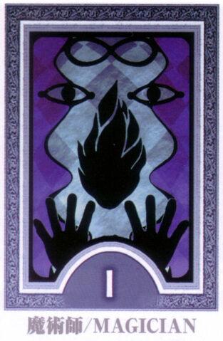 ファイル:MagicianCard.jpg