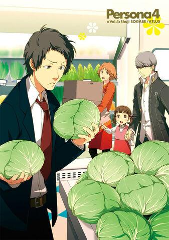 File:P4 manga Volume 4 Illustration.jpg