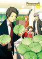 P4 manga Volume 4 Illustration.jpg
