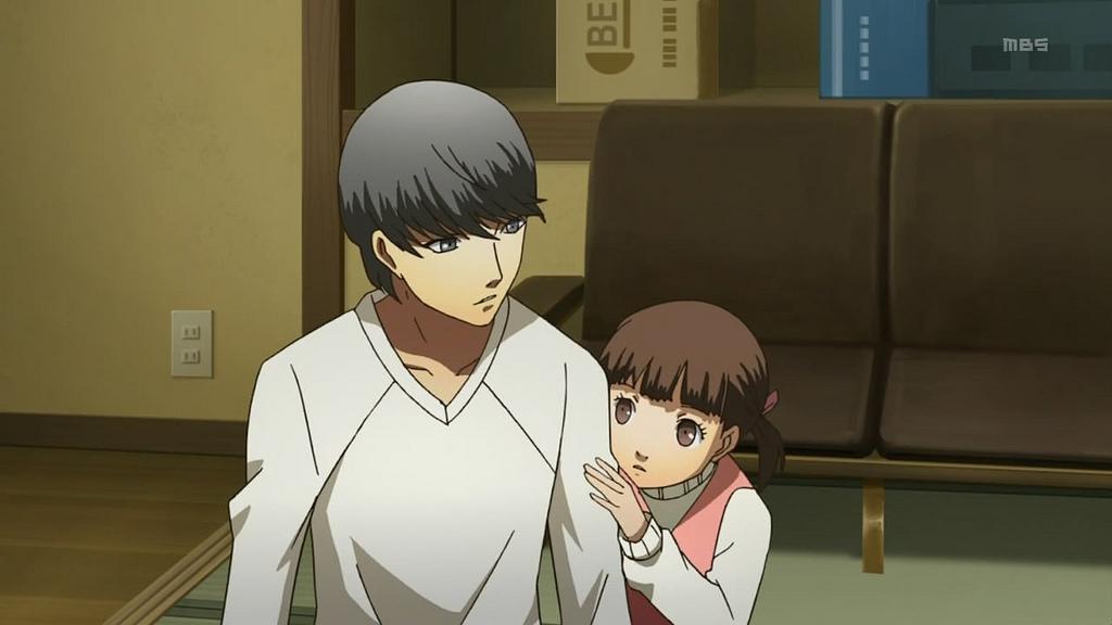Persona 4 help nanako homework