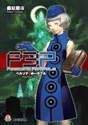 P3P Velvet Blue