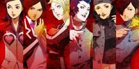 Persona 2: Innocent Sin
