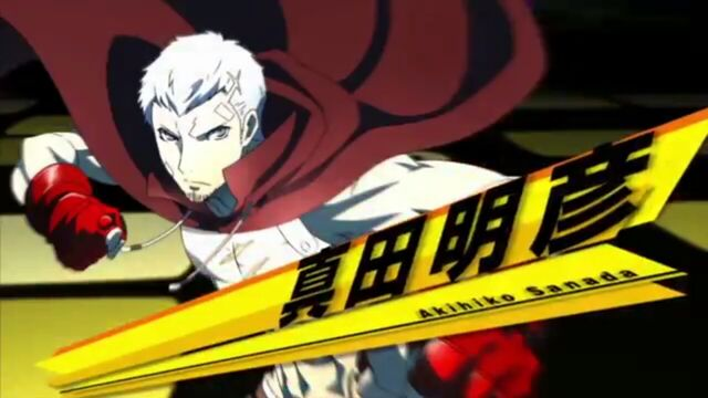 File:Akihiko in P4U2 trailer.jpg